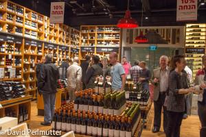new israeli wine guide release